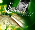 dua Sehri ramadan