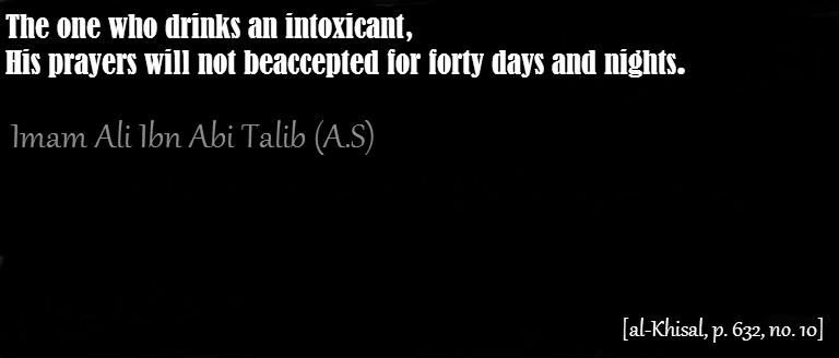 Hadith on Intoxication by Imam Ali(A.S)