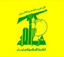Hezbollah slams 'Zionist aggression'