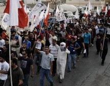 Amnesty voices concern over Bahrain trial proceedings