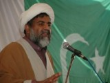 Allama Nasir Abbas Jafari says Independence Day calls for elimination of terrorists