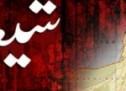 SHIA ELDER MARTYRED IN ASWJ TERRORIST ATTACK IN KARACHI