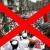 کراچی میں ناصبی دہشت گردوں کی پر تشددریلی اور شیعہ املاک کو شدید نقصان