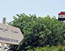 Syria declares Moroccan ambassador persona non grata