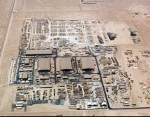 US setting up radar station in Qatar