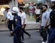 Explosion kills police officer in Bahrain: Official