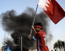 Bahrainis call for downfall of Al Khalifa regime