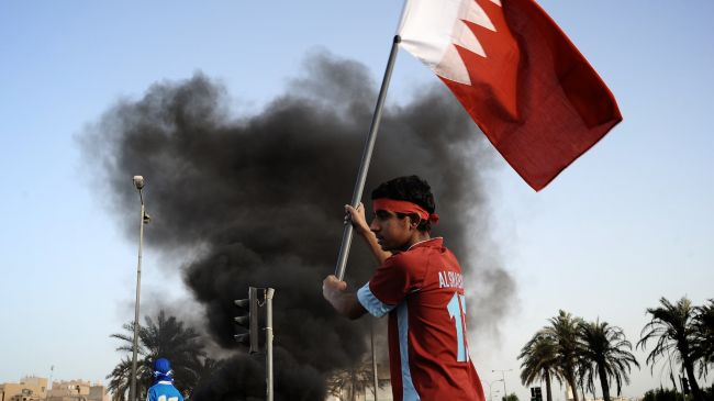 Bahraini protesters stage anti-regime demos