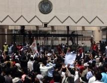 Yemenis resume protest near US embassy over anti-Islam film
