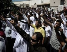 Bahrain seeks to suspend al-Wefaq