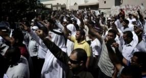 Bahraini forces attack anti-regime protesters