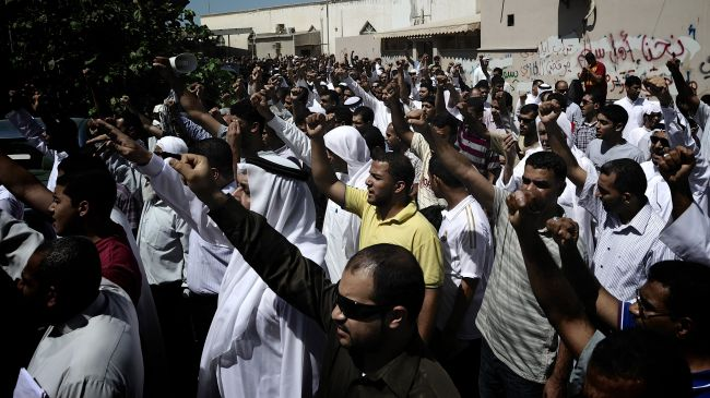 Bahrainis stage two anti-regime demonstrations