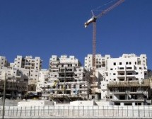 Palestinians criticize Israeli land grab plan