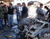 11 killed, 27 injured in Iraq bomb blast