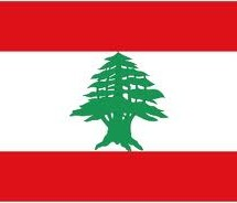 Lebanese army defuses 2 car bombs in Beirut, Yarbud