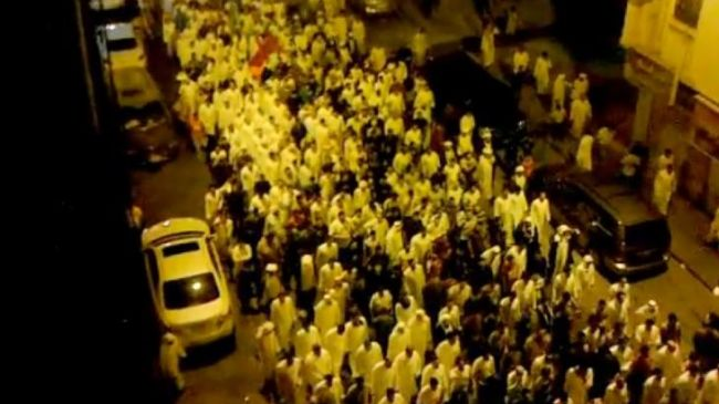 Anti-regime protesters Saudi