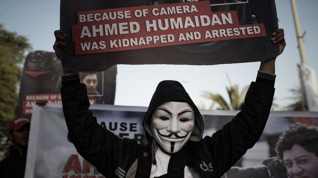 Bahraini activist
