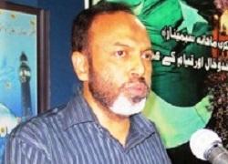 امامیہ آرگنائزیشن پاکستان کے زیر ہتمام ایک سیمینار بعنوان ''امت اسلامیہ کے مسائل کا حل اتحاد بین المسلمین'' منعقد کیا جائے گا،سید کمیل عباس جعفری