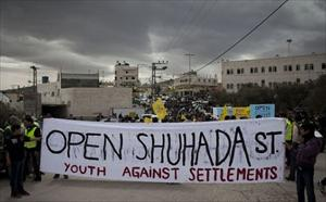 """""""Open Shuhada Street"""" 4th Int'l Campaign Planned in France"""
