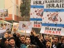 Protest in Turkey Against Shia Genocide in Quetta, Pakistan