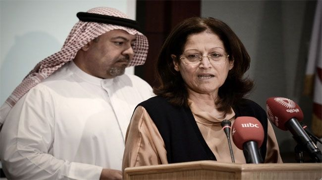 Bahrain's government-initiated national talks to start on Feb 10