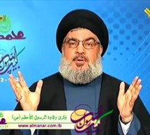 Hezbollah ready to respond to Israel strikes on Syria: Nasrallah