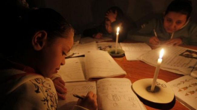 The power crisis in the Gaza