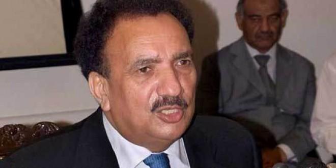 Taliban (TTP) is a terrorist organization, Rehman Malik
