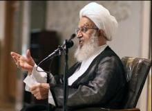 Grand Shia Cleric: Iran's distrust of US is turning to hatred