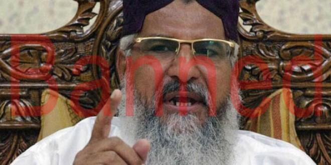 Notorious ringleader of banned terrorist party notified Member of Parliament