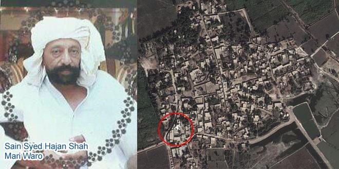 Shikarpur Shrine Blast: Syed Hajan Shah Succumbs To Injuries