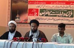 MWM to hold Labbaik Ya Hussain (AS) Conference at Nishtar Park on Sunday