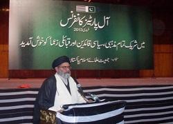 ہم طالبان کے ساتھ مذاکرات کی حمایت کرتے ہیں لیکن مذاکرات کا آغاز کرنے سے قبل مضبوط ضمانتیں لی جائیں