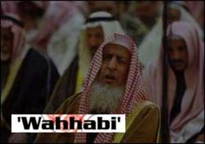 شام میں دھشگردوں کے لیے ''جہاد النکاح'' جائز، سعودی وہابی ملاوں کا فتویٰ