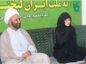 Japanese Buddhist Doctor Converted to Shia Islam