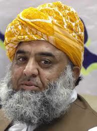 ملعون مولوی فضل الرحمان کی جانب سے توہین اہلبیت