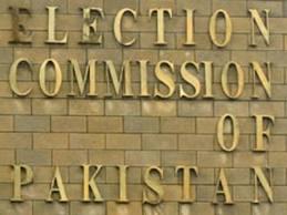 الیکشن کمیشن نے تاخیر کا نوٹس لے لیا،پولنگ کا وقت بڑھانے کی ہدایت