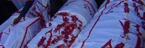 MWM terms MQM-ASWJ killer of Allama Jalbani