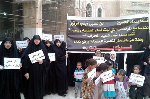حرم حضرت زینب (ع) کی حفاظت کے لیے عالمی حمایت کا مطالبہ
