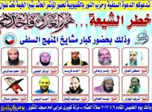 مصر کے ہزاروں لوگوں نے شیعہ مذہب قبول کر لیا