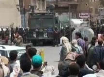 Yemeni Police Kill 10 Shiite Houthi Protesters