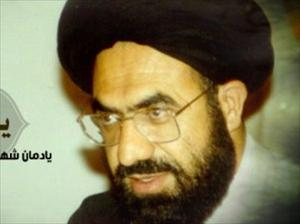 Anniversary of Allama Arif Hussaini's martyrdom being observed across Pakistan