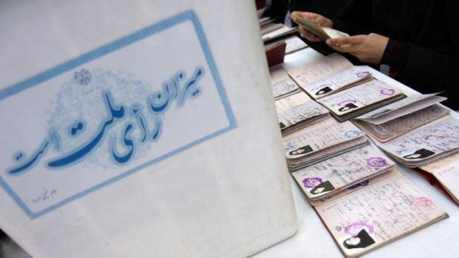 Iran set to announce complete results of councils polls