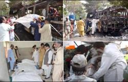 کوئٹہ لہو لہو، بم دھماکے، فائرنگ، خودکش حملے، ڈپٹی کمشنر سمیت 23 افراد شہید، 4 دہشتگرد ہلاک