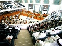 Shiite Muslims Win 8 Seats in Kuwait Parliament