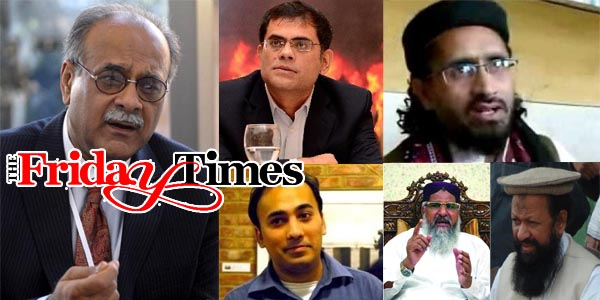 'The Friday Times' Promotes Sipah-E-Sahaba Terrorists