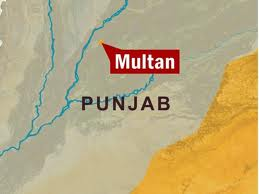 ASWJ-LeJ Terrorists Attack On Shiite Protest Rally In Multan