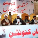 """Imamia Students Organisation's Convention """"Hope of the World's Oppressed People"""""""