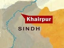 Shia leader Syed Abbas Haider shot martyred in Khairpur