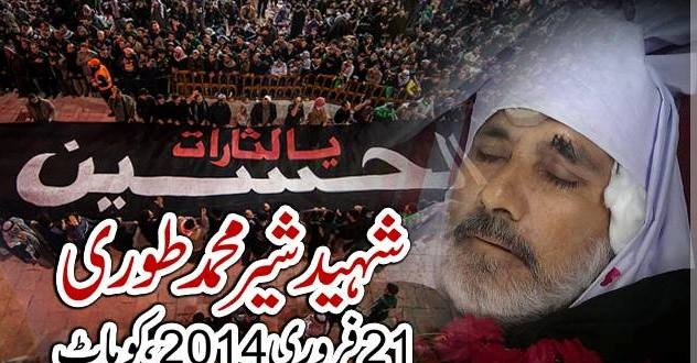 Shia leader 'Mohammad Tori' shot martyred in Kohat